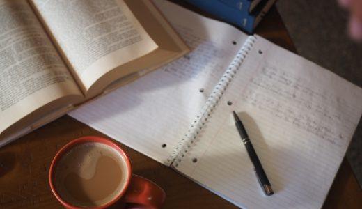 勉強記録11/7‐ 謙虚に地道にコツコツ